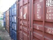 Покупаем контейнера
