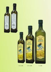 оливковое масло (Extra Virgin Olive Oil) Греция Халкидики