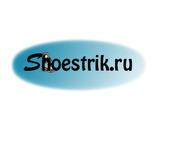 интернет магазин детской обуви Шустрик