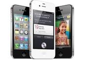 ищу поставщика iphones 4s