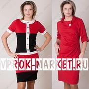 Vprok-market - Каталог женской одежды. Платья,  блузки,  брюки
