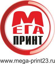 Наклейки,  Этикетки,  Стикеры Краснодар,  Сочи,  Майкоп
