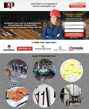 Создание продающих сайтов-визиток