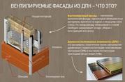 Продажа и монтаж вентилируемых фасадов из ДПК напрямую от завода