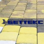 Продажа тротуарной плитки ТМ Беттекс в Краснодаре