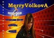 Певица на новогодний праздник