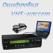 Оцифровка видеокассет VHS,  VHS-C,  Hi8,  8мм,