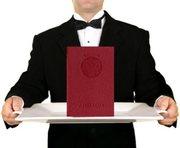 Заказать диплом в Новороссийске