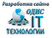 Создание сайтов,  продвижение сайтов,  информационные технологии