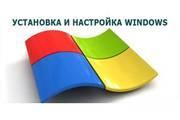 Установка Windows на ноутбуках в сервисе K-Tehno в Краснодаре.