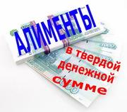 Взыскание алиментов – практическая помощь