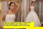 Новое!!! восхитительное дизайнерское платье по оптовой закупочной цене