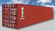 Продаю контейнеры 40 футов